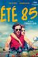 Summer of 85 epikse